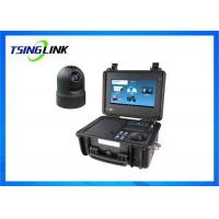 Emergency Command System 4G Wireless Device PTZ Outdoor Dome Battery Camera Manufactures