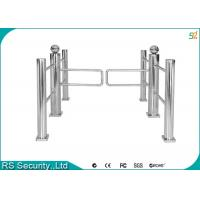 Intelligent Auto Reset Supermarket Swing Gate High Security Turnstiles Manufactures