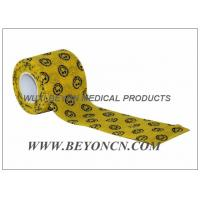 Yellow Smile Face Prints Cohesive Non Woven Bandage Comfortable Easy Hand Tear Manufactures