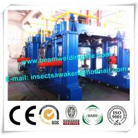 Quality Star Beam Automatic Assembly Machine Welding Line Powerful Motor for sale
