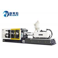 3.2 T Hydraulic Plastic Injection Molding Machine 0.3 - 0.4 MPa Cooling Water Pressure Manufactures
