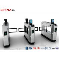 Stainless Steel Swing Facial Recognition Turnstile 900mm Arm Length CE Approved Manufactures