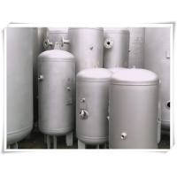 Stainless Steel Auxiliary Air Compressor Receiver Tank With Frosting Fabrication Processing Manufactures