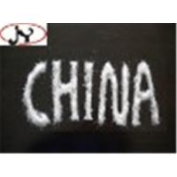 China Ammonium sulphate industrial 21% on sale