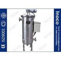 BOCIN Stainless Steel Automatic Self Cleaning Filters With Brush Washing ISO9001 Manufactures