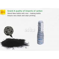 Black TN 211 Refill Toner Cartridge , Consumable toner For Bizhub  282 and 222 Manufactures