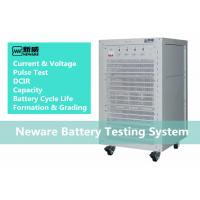 4 Channel High Power Battery Capacity Tester 20V / 50A Fast Current Conversion Manufactures