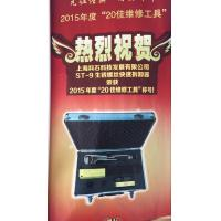 China ST-9  Rusty screw disassembly apparatus,Quick Remove Rusting Screw,Remove rusty screw tool on sale