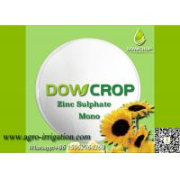 DOWCROP HIGH QUALITY 100% WATER SOLUBLE MONO SULPHATE ZINC 33.5% WHITE POWDER MICRO NUTRIENTS FERTILIZER Manufactures