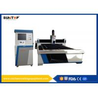 Laser Power 800W Fiber Laser Cutter Automatic Following And Detective Manufactures