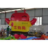 Big Attractive Custom Inflatable Products For Commercial Advertisement Manufactures