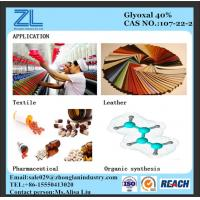 glyoxal (Formaldehyde <2000 PPM ) Manufactures