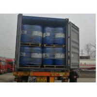 Quality ISO 9001 Passed Industrial Grade Ammonia Water 20%-30% Ammoniacal Liquor for sale