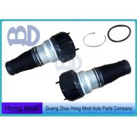 Front Air Suspension Springs for Mercedes Benz W221 S400 S450 S420 S500 S550 Manufactures
