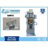 Buy cheap Lockset Pneumatic Spot Welding Machine / Lockset Plate Spot Welder from wholesalers