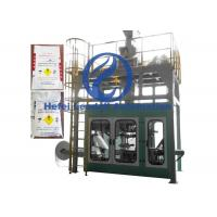 Compact Structure FFS Packing Machine For 25KG Or 50KG Plastic Particles Manufactures