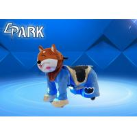Kids Stuffed Animal Ride Electric, Coin Operated Kiddie Walking Animal Ride On Toy Manufactures