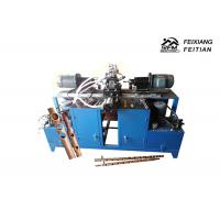 Double Line Round Automatic Punching Machine , Carbon Steel Pipe Punching Machine Manufactures