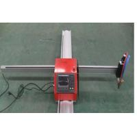 China Metal Stainless Steel Welding And Cutting Equipment 40A - 400A Plasma Source on sale