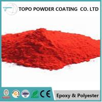 RAL1021 Electrostatic Powder Coating , Shelving Industrial Powder Coating Manufactures