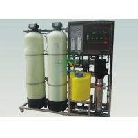 Brackish Water Reverse Osmosis Water Treatment System 1000LPH With FRP Tank Manufactures