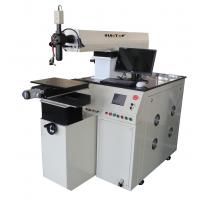Laser Welding System High Frequency Welding Machine Red Light Indication Manufactures