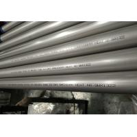 Stainless Steel Welded Tube ASTM A249 / ASME SA249 TP321,1.4541, TP304 TP316L 63.5*1.5MM ,BRIGHT ANNEALED Manufactures