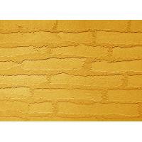 Acrylic Waterproof Painting Stucco Exterior Walls Coating , High Performance Resin Manufactures