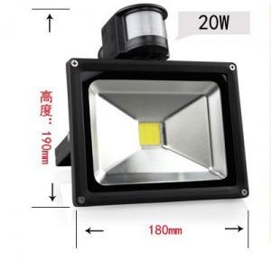 Waterproof 20w LED PIR Motion Sensor  Flood Light Outdoor IP65 lamp Manufactures