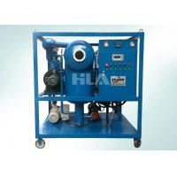 High Voltage Electric Transformer Oil Purifier Machine Horizontal On Line Work Manufactures