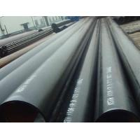 Plain End Black Painting & Varnish Coating API 5L Gr.B Seamless Steel Line Pipe Manufactures
