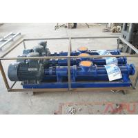 High quality S.S screw pump for solids control centrifuge feeding Manufactures