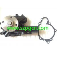 China Supplier 4TNV94 129907-42000 Water Pump Manufactures