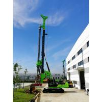 Buy cheap TYSIM KR220C Hydraulic Rotary Drilling Rig Bored Pile Equipment Max Depth 64m from wholesalers