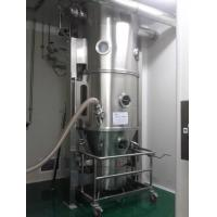 Vitamin Mineral Premix Fluidized Bed Granulator Machine SS304 SS316 Manufactures