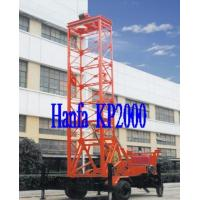 China 80M Drilling Depth Engineering Drill Machine KP2000 on sale