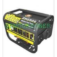 2KW Home Generator - European Standard (ZH2500) Manufactures