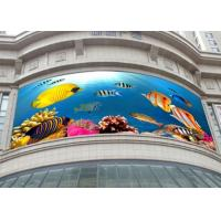 SMD P10 Round curved led panels billboard Full Color 7000 nits 960x960mm Manufactures