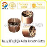 customized OEM oilless bearing bushing bearing,automobile parts,wrapped graphite bronze bush Manufactures
