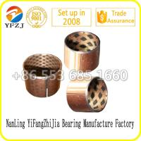 customized OEM oilless bearing bushing bearing,automobile parts,wrapped graphite bronze bush Manufactures
