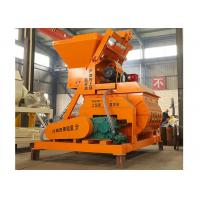 Small Electric Motor Concrete Batch Mixer 0.5m3 For Concrete Mixing Station Manufactures