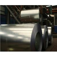 610mm SGCH Standard Full Hard JIS G3302 Hot Dip Galvanized Steel Coil Screen For Buildings Manufactures