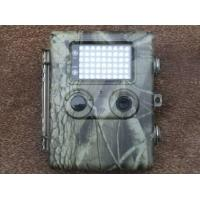 Wireless Live Video Trail Scouting Camera (DK-8MP(B)) Manufactures