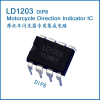 China LD1203 short circuit/overvoltage protective Automotive/Autocycle Flasher IC/10W Lamp/Led lamp cp1091 DIP8 on sale