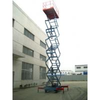 Portable motorized aerial mobile scissor lift platform, 14 meters height Manufactures