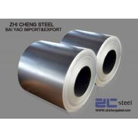 China good price hot dipped galvalume steel coil on sale