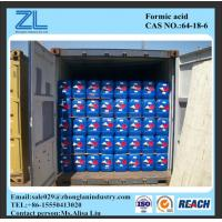 formicacidanhydrous,CAS NO.:64-18-6 Manufactures