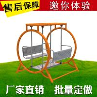 Used Public Park Exercise Equipment 150 * 156 * 200 Cm Easy Assembly Manufactures