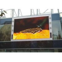 HD LED Video Wall Display Waterproof P5 Outdoor for Advertising Video Playing 160*160mm Manufactures