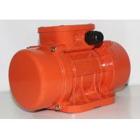1hp 3hp Mini External Electric Motor Vibrator 0.05kw For Construction Manufactures